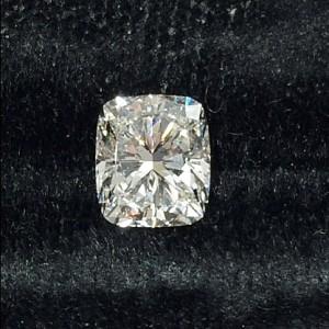 Diamond of The Week: 1.50 Carat Cushion Cut
